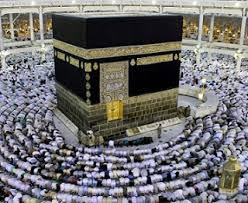 Hari Kedua Ramadhan, Matahari Melintas di Atas Kabah, Saatnya Cek Arah Kiblat