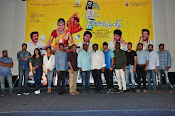 NNNB Trailer launch photos-thumbnail-6