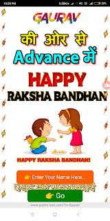 Raksha-Bandhan-script-download