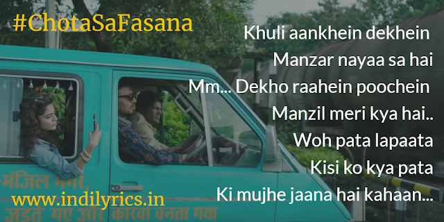 Chota Sa Fasana | Arijit Singh | Karwaan | Audio song Lyrics with English Translation and Real Meaning ft Irrfan Khan, Dulquer Salmaan & Mithila Palkar