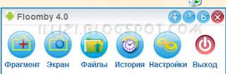http://illizi.blogspot.com/2015/11/kak-sdelat-skrinshot-bystro.html