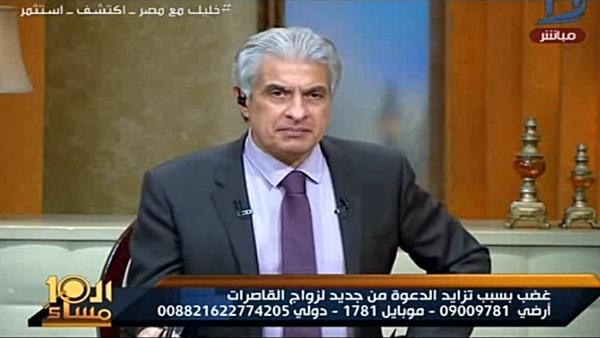 برنامج العاشرة مساء 3/7/2018 وائل الإبراشى 3/7