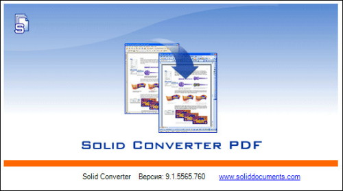 Reliable Converter PDF 9.1