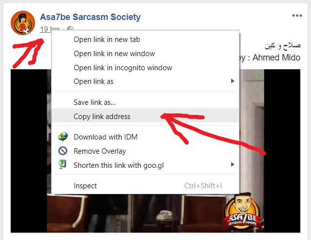 برنامج تحميل الفيديو من الفيس بوك للكمبيوتر 2018 بطريقة سهلة