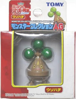 Bonsly figure Tomy Monster Collection AG series