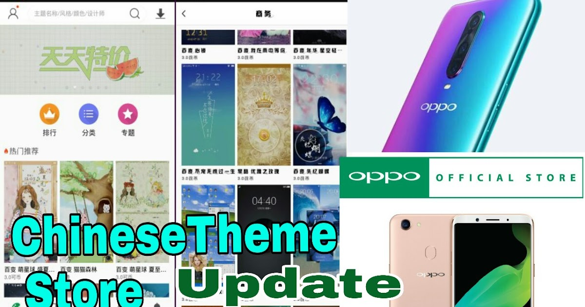 themes store apk download
