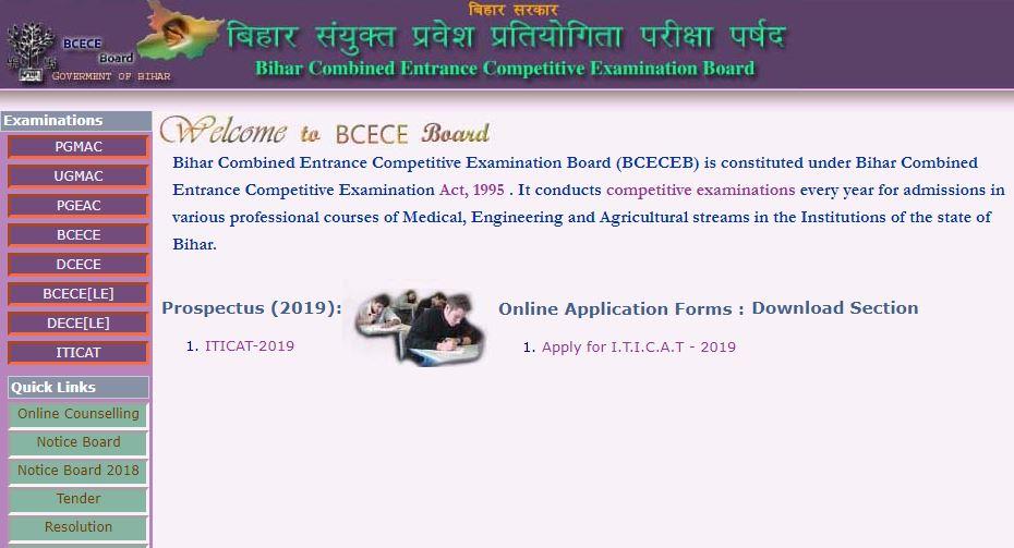 Bihar-ITI-Admission-Sarkari-Naukri-Online-Form-2019