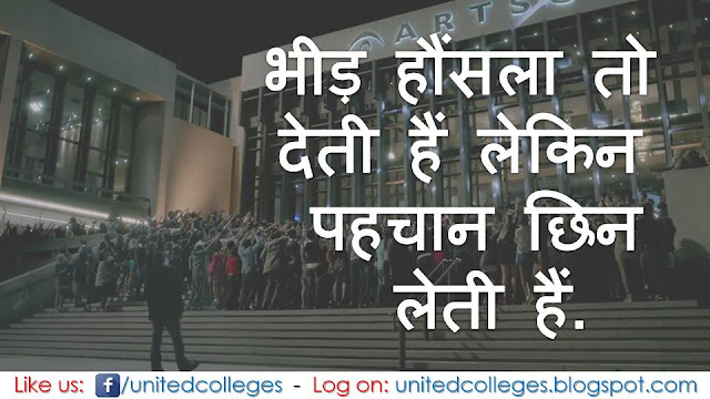 motivational quotes in hindi with pictures  motivational thoughts in hindi with pictures  motivational images in hindi  funny motivational picture quotes  motivational picture frames  motivational picture quotes tumblr  motivational picture quotes about life  motivational picture quotes for work