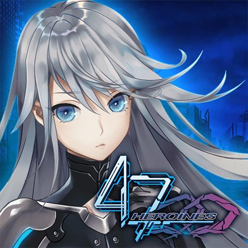 47 HEROINES - VER. 1.8.0 Weak Enemy MOD APK