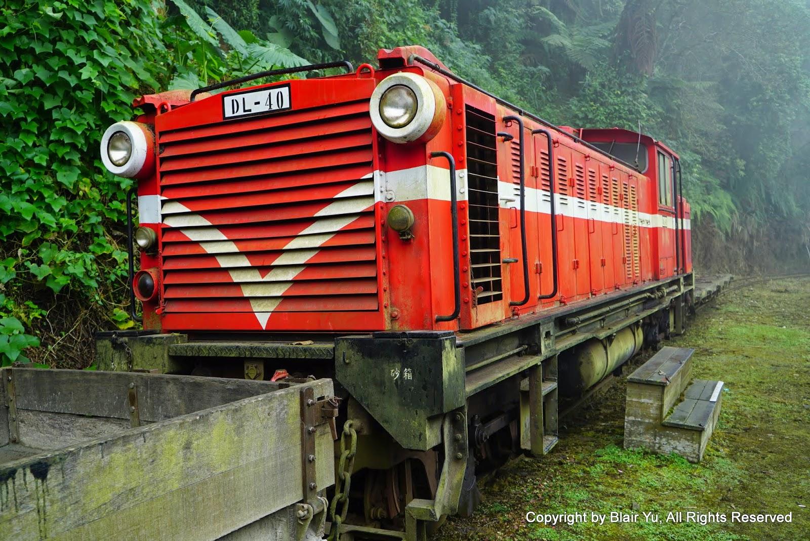 Blair's 鐵道攝影: DL40柴油機車 / Alishan Forest Railway DL40 Diesel Locomotive
