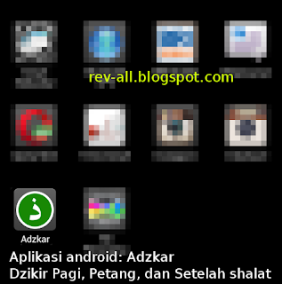 Ikon aplikasi adzkar android (rev-all.blogspot.com)