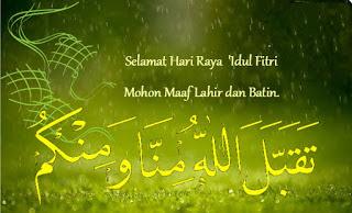 Kumpulan Lengkap Ucapan Selamat Hari Raya Idul Fitri  Kumpulan Lengkap Ucapan Selamat Hari Raya Idul Fitri 1439 H 2018