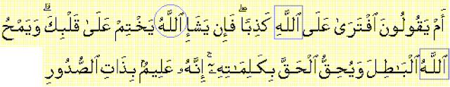 Lam Tarqiq dan Tafkhim Pada Lafadz Allah