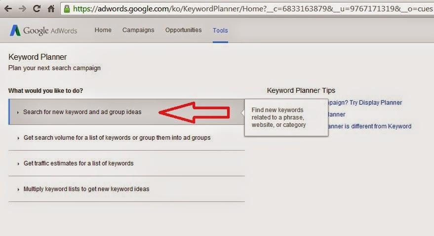 Cara Riset Keywords Dengan Google Adwords Versi Terbaru