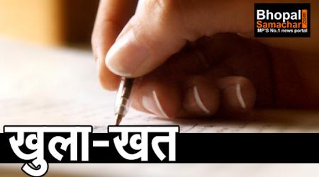 सीएम सर, विकलांग अध्यापक वोटबैंक नहीं हैं, तो क्या उन्हे न्याय भी नहीं मिलेगा | MP NEWS