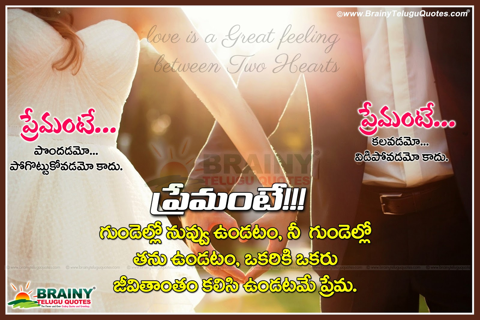 Meaning Of Love Quotes Love Meaning In Telugu  Love Quotes In Telugu  Prema Kavithalu