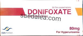 دونيفوكسات أقراص Donifoxate لعلاج حالات النقرص