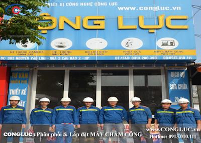 Công ty phân phối máy chấm công chính hãng tại Hải Phòng