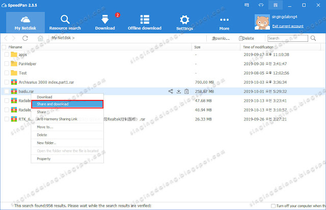 Baidu NetDisk Third Party Downloads Accelerator SpeedPan English Version