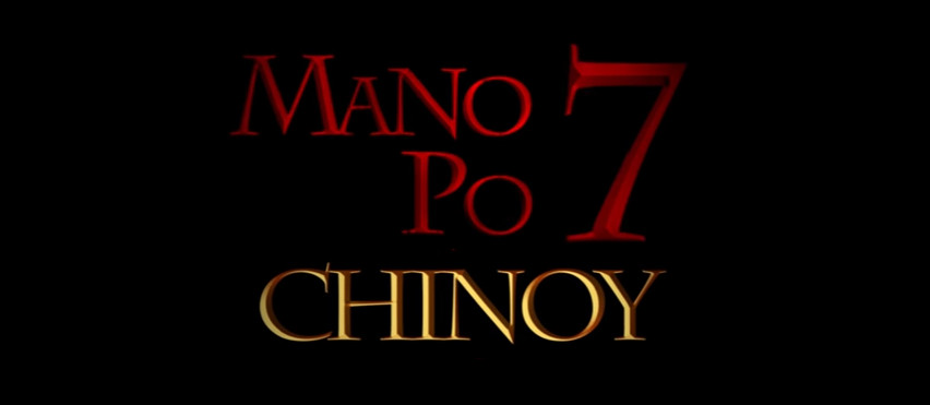 Mano Po 7 Chinoy 2016 Regal Films movie title card directed by Ian Loreños starring Richard Yap, Enchong Dee,  Jean Garcia, Janella Salvador, Jake Cuenca, Jessy Mendiola showing December 14, 2016