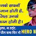 चनाचुर बेचने वाला बना सुपरस्टार- Hero Alom Biography in Hindi