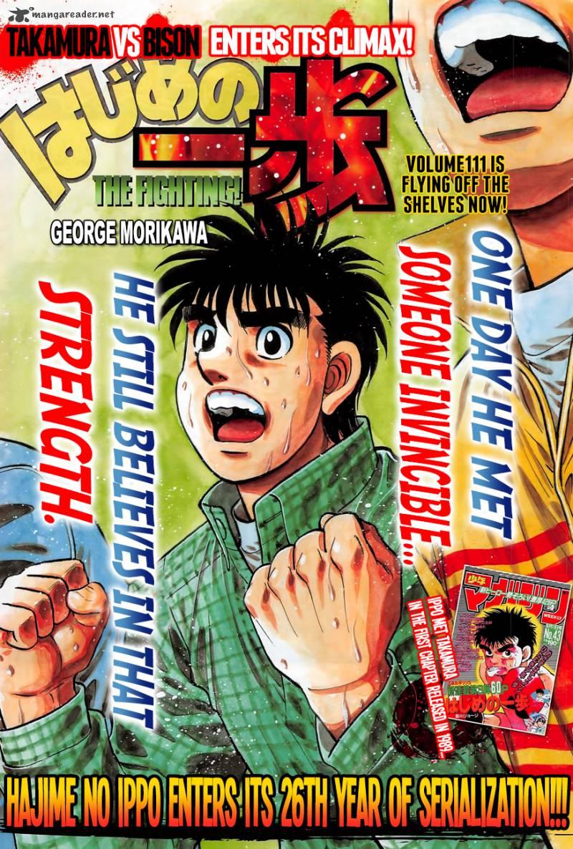 Hajime no Ippo - Chapter 1115