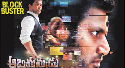 Abhimanyudu-Telugu-Movie-ksc-writes