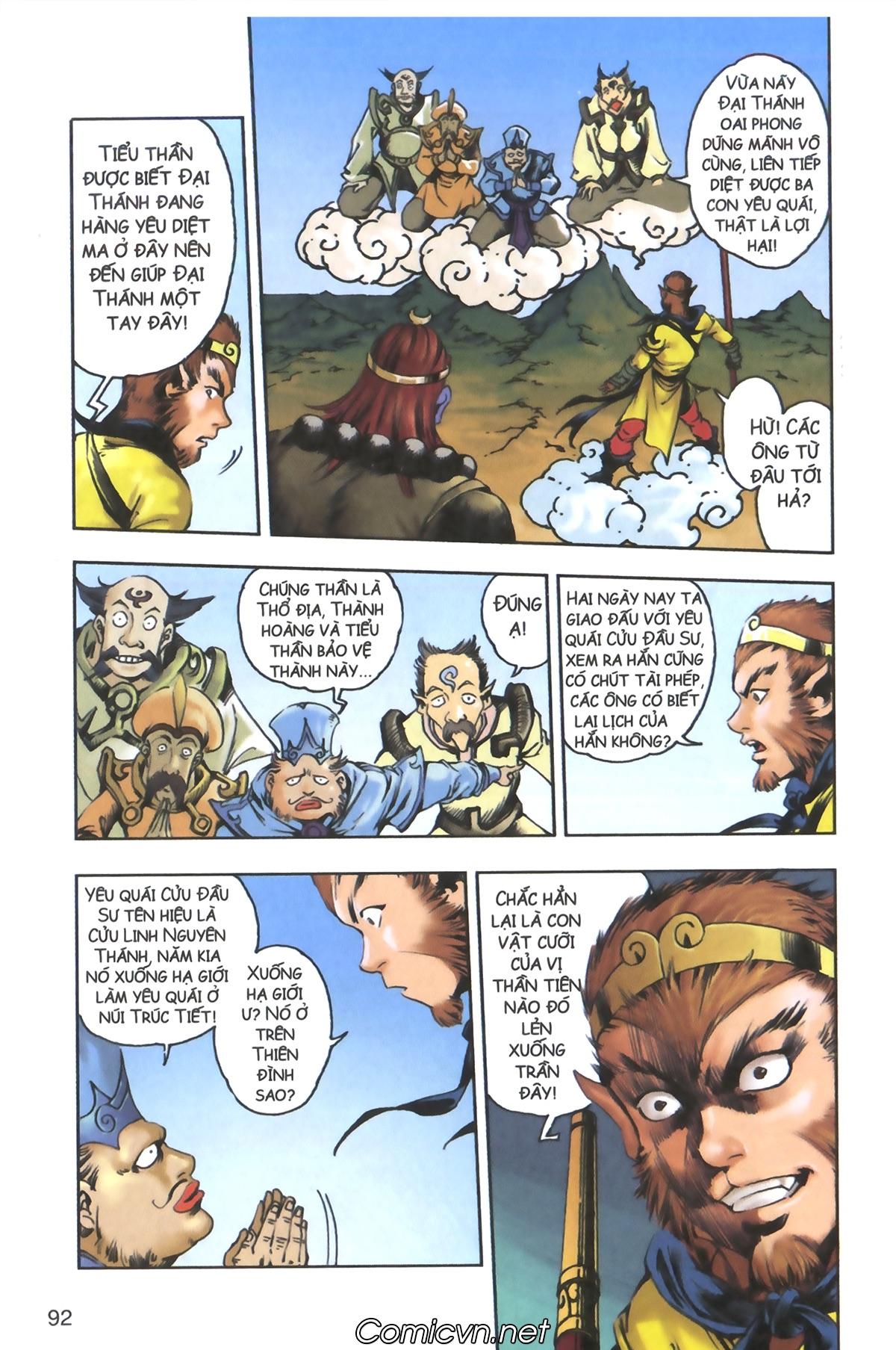 Tây Du Ký màu - Chapter 126 - Pic 3