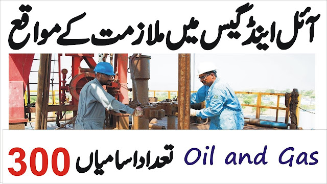 300+Vacancy Jobs Oil And Gas Development Jobs 2019