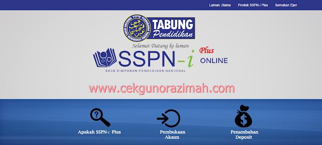 cara buka akaun sspn online, sspn-i plus online, cara buka akaun sspn, akaun sspn-i plus online