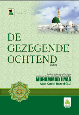 Download: De Gezegende Ochtend pdf in Dutch by Maulana Ilyas Attar Qadri
