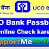 UCO Bank PassBook check kaise kare.