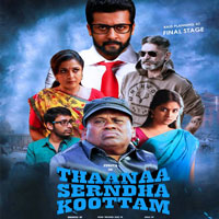 Thaana Serndha Kootam (2017) Tamil Movie Audio CD Front Covers, Posters, Pictures, Pics, Images, Photos, Wallpapers