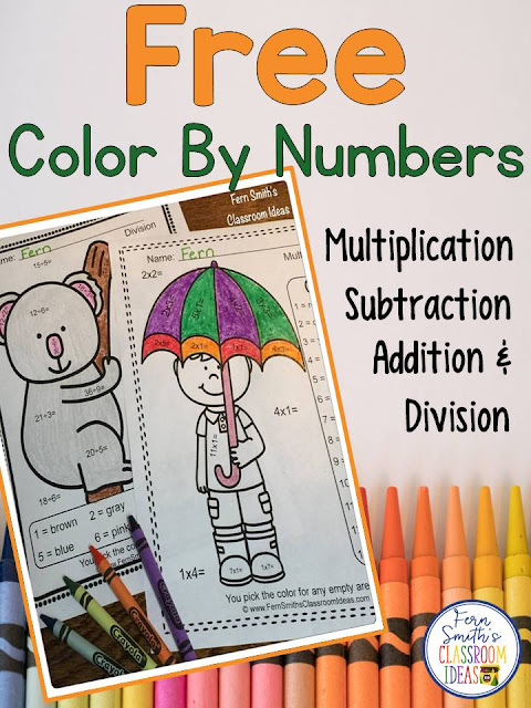 Fern Smith's Classroom Ideas - Your students will adore these FREE Color By Numbers worksheets for a mixed basic fact introduction or review. Multiplication, addition, subtraction, and division are all included for your students to learn and review important skills at the same time as having fun in YOUR classroom! You will love the no prep, print and go Color Your Answers Worksheets for addition, multiplication, division, and subtraction multiplication with all ANSWER KEYS Included with this FREEBIE!