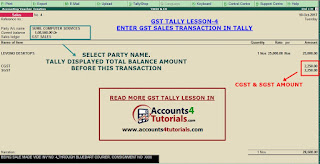 how to enter gst sales transaction in tally