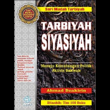Tarbiyah Siyasiyah