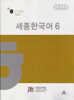 Sejong 6- 세종한국어 6