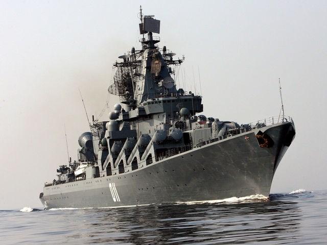 Tàu chiến Varyag
