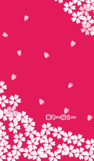 Flowers -sakura2-