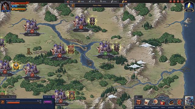 Throne: Kingdom at War - Image du Jeu