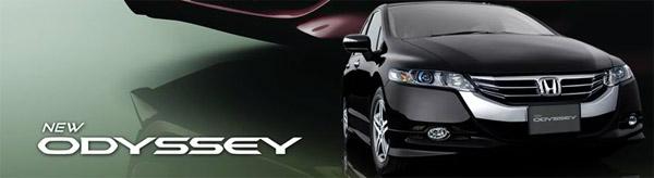 Gambar Mobil Honda Odyssey