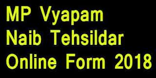 MP Vyapam Naib Tehsildar Online Form 2018