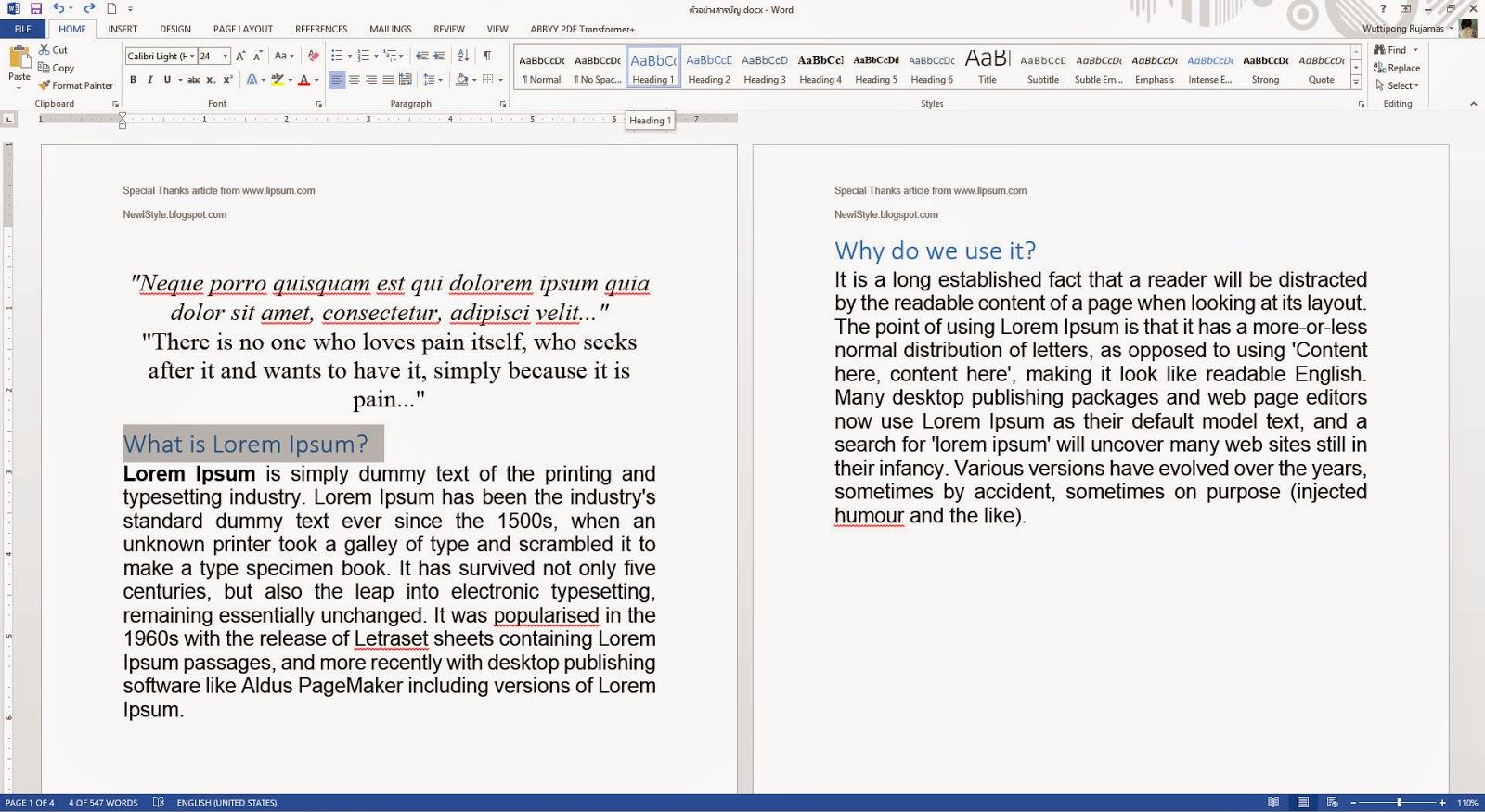 Microsoft Office Word - เปลี่ยนรูปแบบ