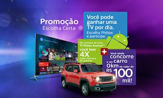 """Promoção """"Escolha Certa"""" da Philips"""
