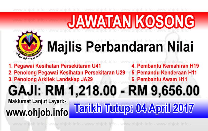 Jawatan Kerja Kosong MPN - Majlis Perbandaran Nilai log www.ohjob.info april 2017