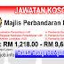 Job Vacancy at MPN - Majlis Perbandaran Nilai