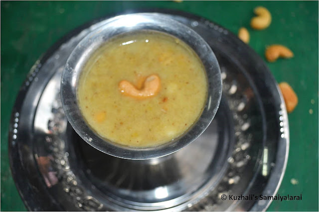 PARUPPU THANNI/PARUPPU PAYASAM(KHEER) USING MOONG DHAL(PADI PARUPPU)