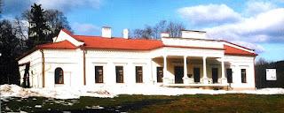 Dwór Ignacego Paderewskiego w Kąśnej Dolnej