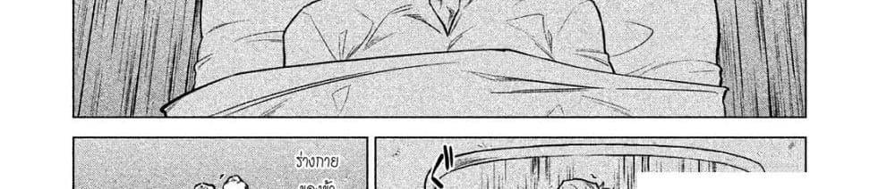 อ่านการ์ตูน Henkyou no Roukishi - Bard Loen ตอนที่ 5 หน้าที่ 95