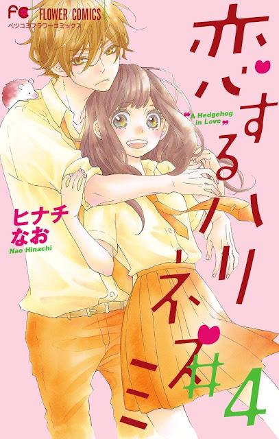 Volume 4 do mangá shoujo de Nao Hinachi, koisuru Harinezumi